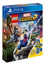 LEGO Marvel Super Heroes 2 (Toy-Edition)