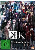 K: Missing Kings - The Movie (DVD)