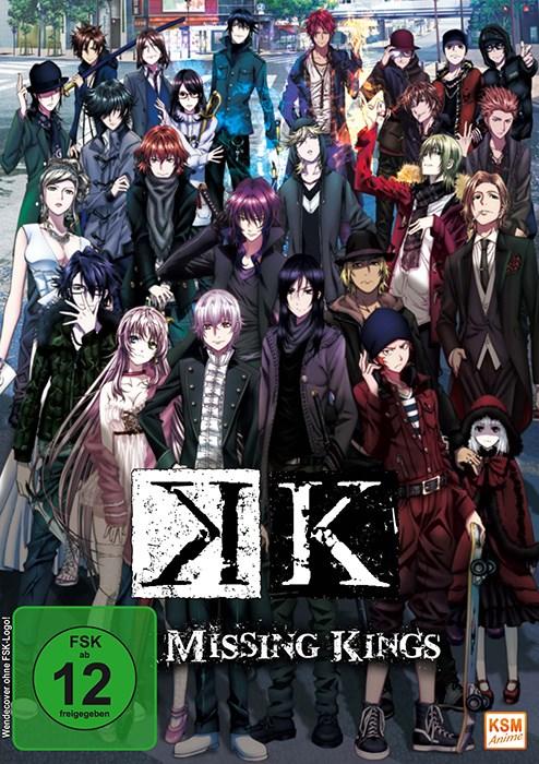 K: Missing Kings - The Movie (DVD)